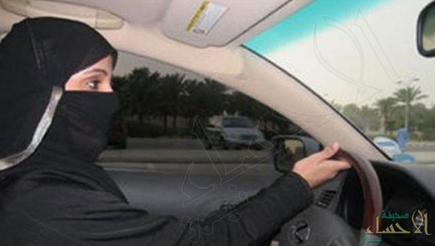 """أنباء عن توظيف السعوديات بـ""""المرور"""".. وتأكيد على تطبيق عقوبة """"مؤقتة"""" لمن تقود قبل 10 شوال"""