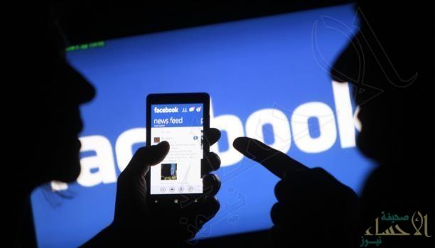 تنبه ميزة جديدة مشتركي فيسبوك من الأخبار الكاذبة