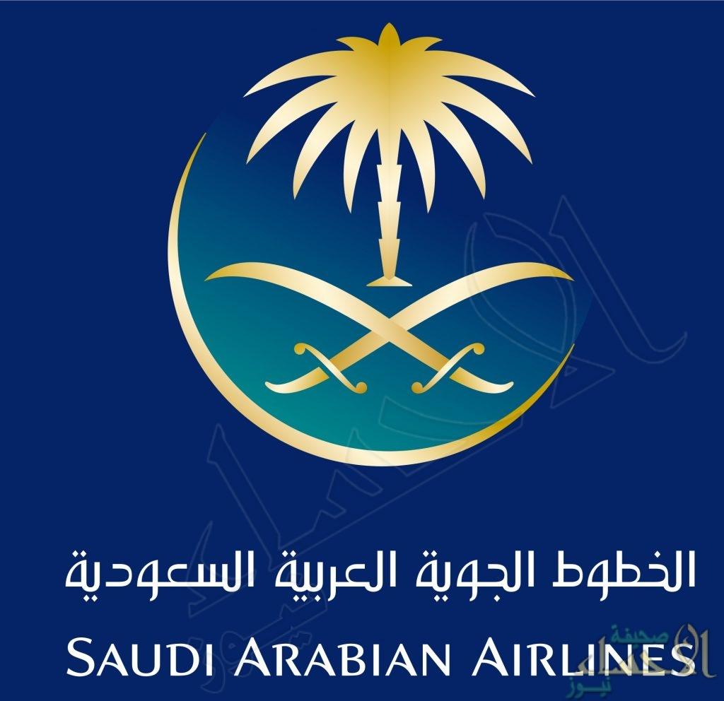 """""""الخطوط السعودية"""" تفتح التقديم لحملة الثانوية في برنامج الطيارين السعوديين"""