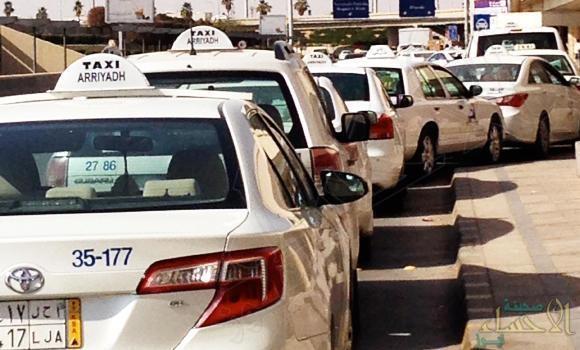 دراسة لمنح السيدات تراخيص مزاولة نشاط النقل عبر سيارات الأجرة.. والقرار بعد 30 يوماً