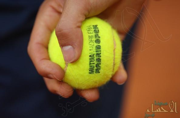 دائماً احمل كرة تنس في حقيبة سفرك