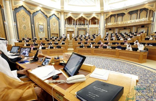 """""""الشورى"""" يتلقى طلباَ بتعيين السعوديات في قيادة البلديات"""