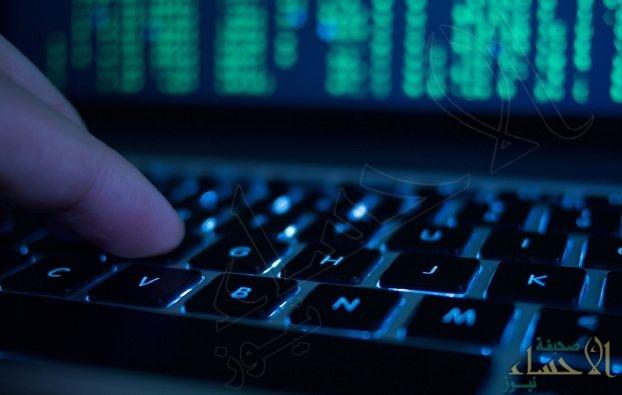 """إنذار من قيامة هجوم إلكتروني """"عنيف"""" على السعودية"""