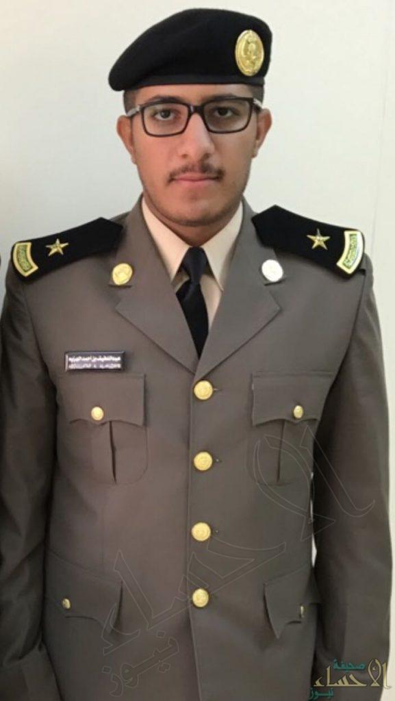 """عبداللطيف """"الهزيم"""" يتخرج برتبة """"ملازم"""" من كلية """"الملك فهد الأمنية"""""""