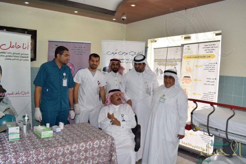 بالصور … انطلاق حملة التطعيم ضد الأنفلونزا الموسمية بمستشفى العيون العام