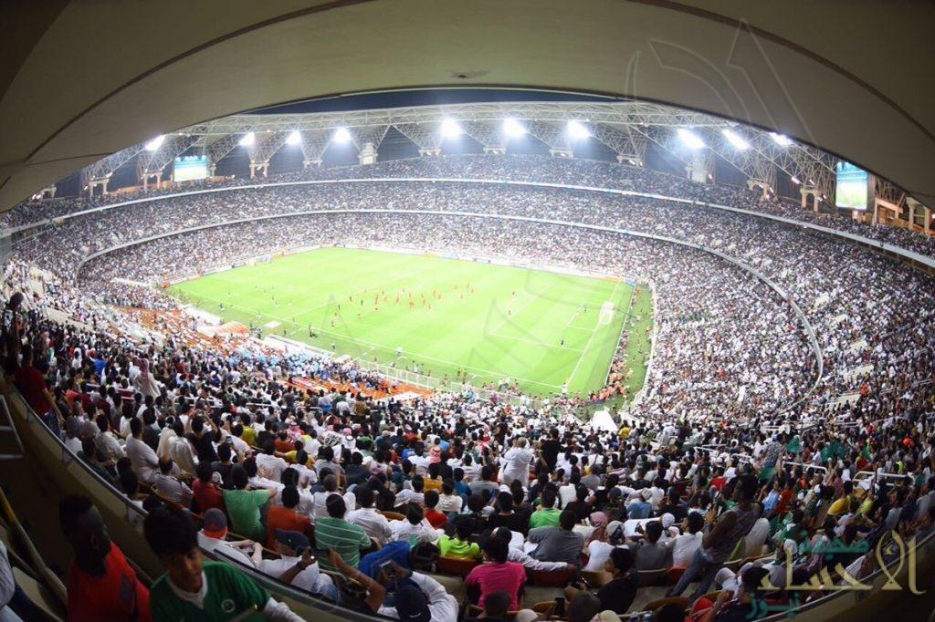 فتح مدرجات ملعب الجوهرة مجانًا للجماهير أمام جامايكا وغانا