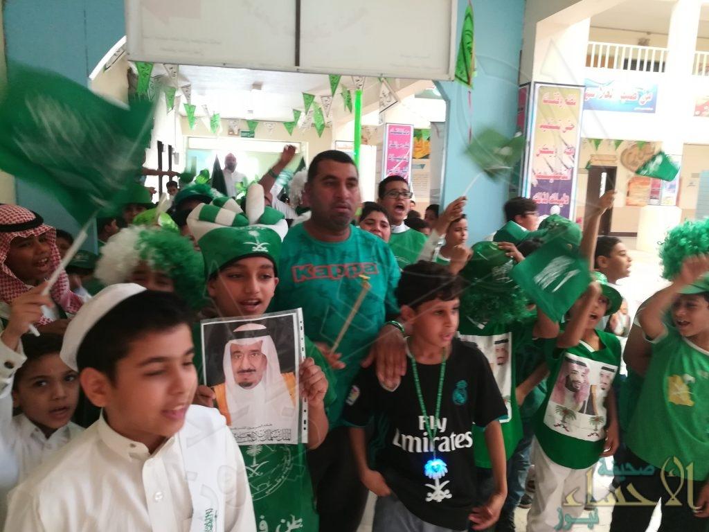 """""""حسان بن ثابت"""" الابتدائية تحتفي بيوم الوطن الـ78"""