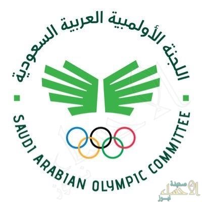 اللجنة الأولمبية : إعفاء 12 من رؤساء الاتحادات الرياضية من مهماتهم وتعيين 13 رئيسًا