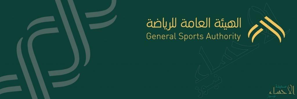 معالي رئيس #هيئة_الرياضة يقرر حل مجلس إدارة نادي الشباب .. وإعفاء أمين عام #النصر
