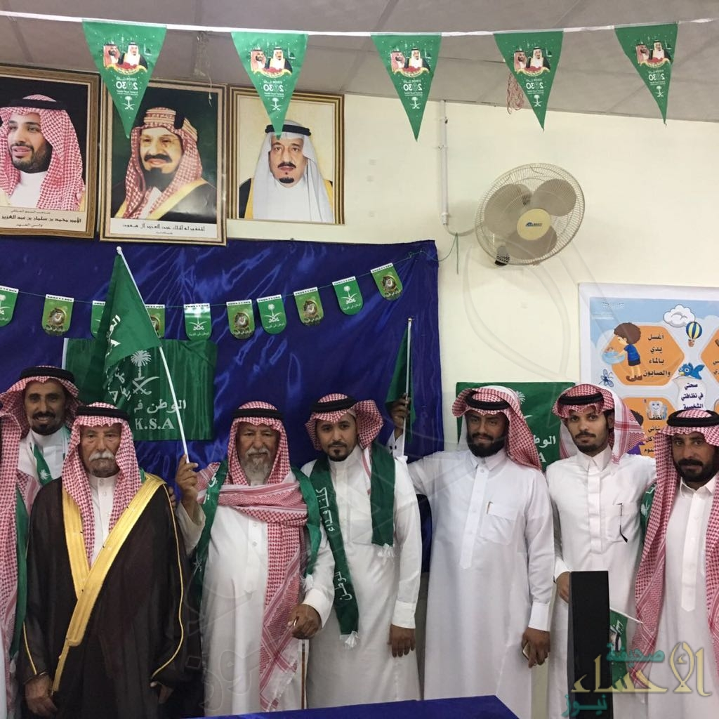 """مدرسة """"الأحمدية"""" وأهالي الهجرة يحتفلون باليوم الوطني87"""