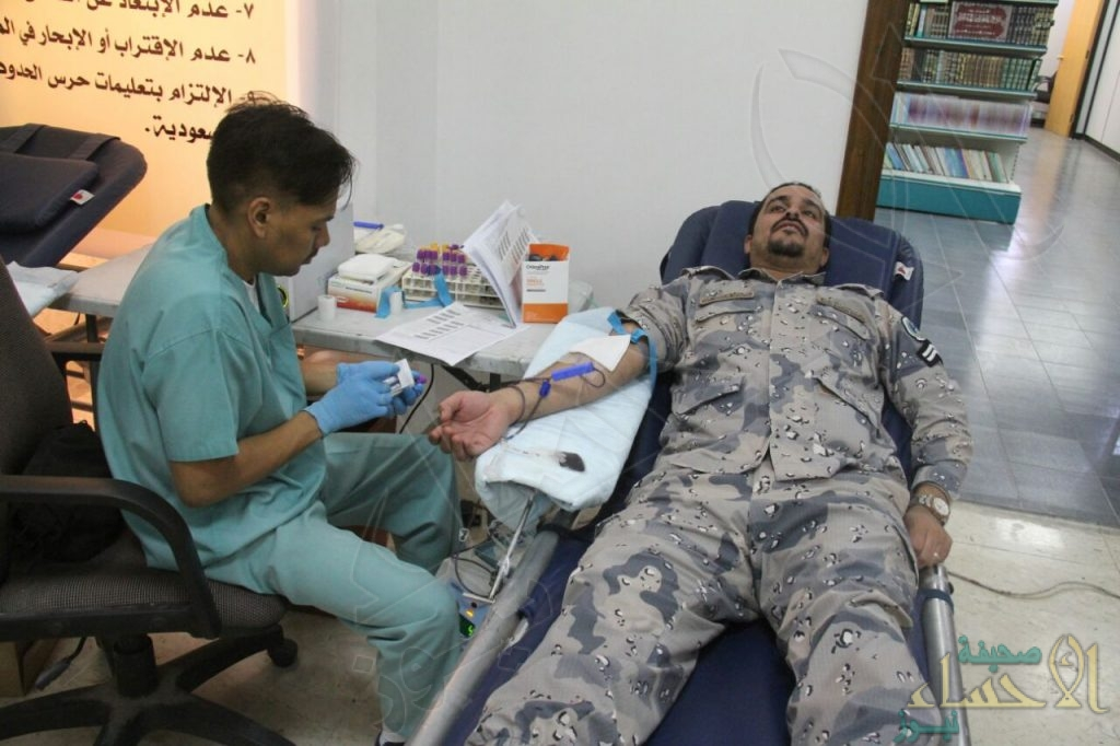 """بالصور.. حرس حدود """"الشرقية"""" ينفذ حملة للتبرع بالدم"""