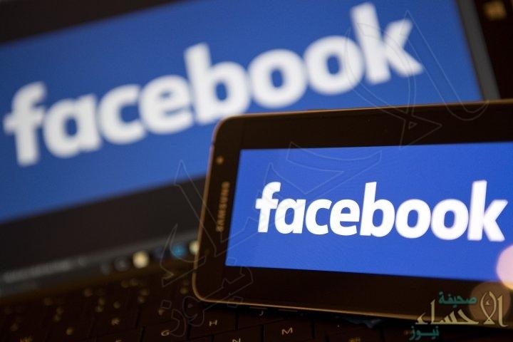 فيسبوك تضيف خاصية استكشاف المحتوى