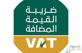 الأول من يناير المقبل.. موعد فرض ضريبة القيمة المضافة على المدارس الأهلية