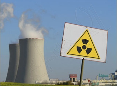 بحسب مسؤول: السعودية تمنح عقد بناء مفاعلين نوويين بنهاية عام 2018