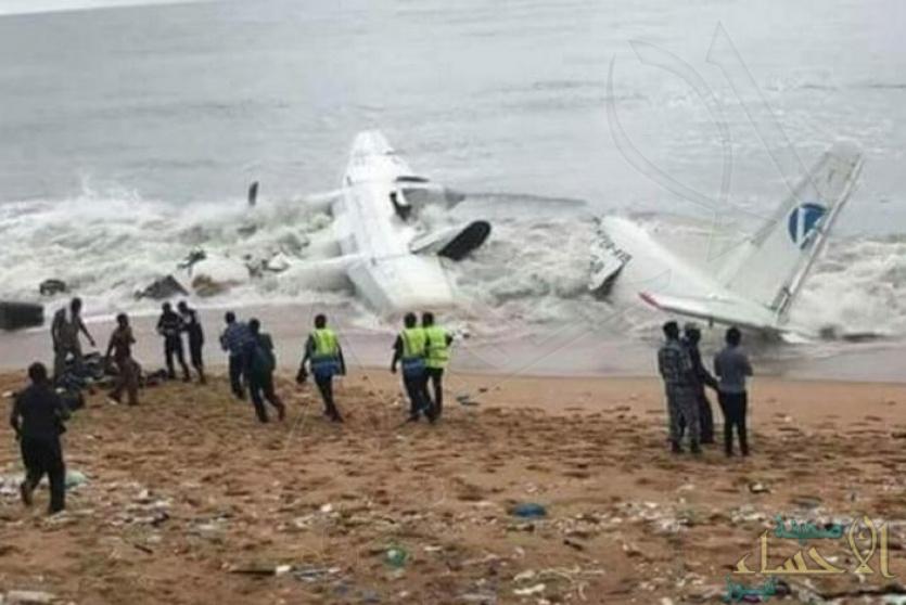 سقوط طائرة شحن في البحر قبالة ساحل العاج