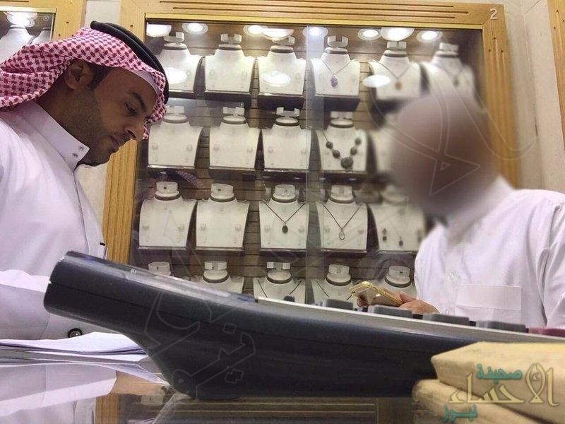 أبا الخيل: هذا موعد تطبيق سعودة قطاع الذهب !!