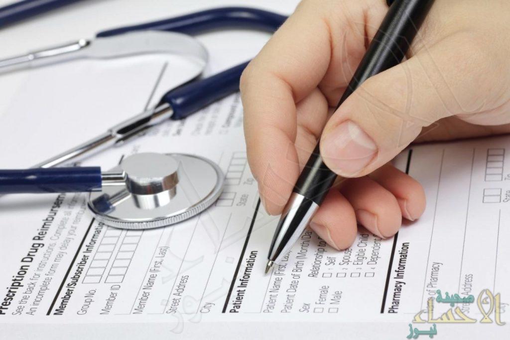 تعرف على أبرز بنود اللائحة الجديدة للإجازات المرضية في الوظائف الحكومية