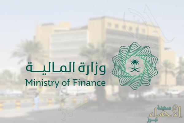 """""""المالية"""" تكشف حجم الإيرادات السعودية في الربع الثالث"""