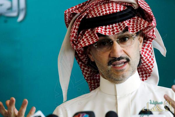 """المنافس الشرس للوليد بن طلال يترقب نتائج تحقيقات الفساد..ويقول:""""الآن سأفوز"""""""