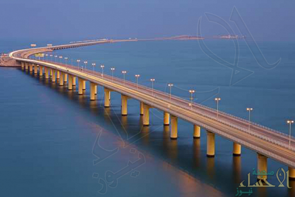 البحرين تكشف عن إنشاء جسر ثانٍ يربطها بالسعودية
