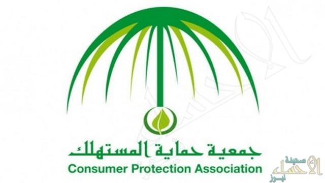إنشاء تطبيق إلكتروني لمقارنة أسعار المنتجات الغذائية بكافة مناطق المملكة