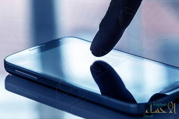نظام جديد لحماية الهواتف من رسائل الاحتيال