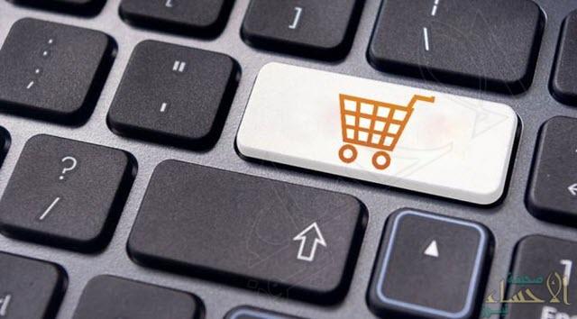 8 مليارات دولار مبيعات متجر إلكتروني خلال ساعة واحدة !!