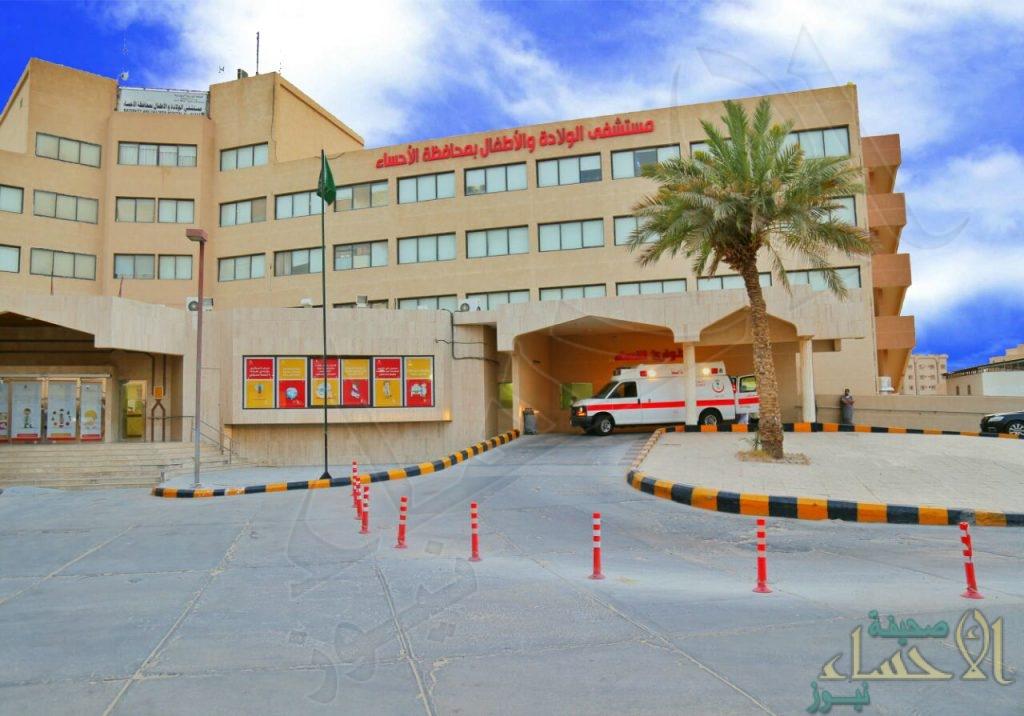 إنهاء معاناة سيدة من ورم يزن (13) كيلو جرام … بمستشفى الولادة بالأحساء