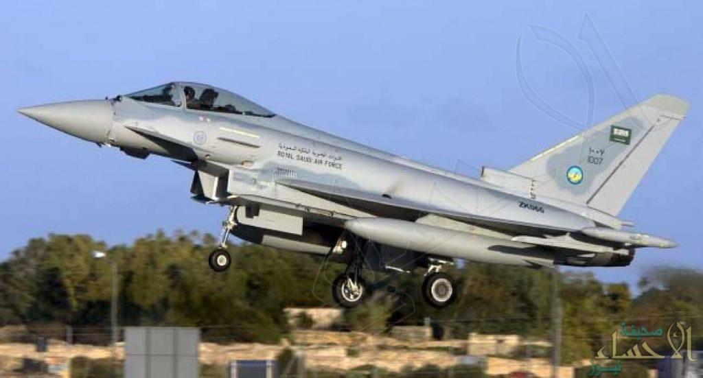 """""""الشباب السعودي"""" يبدأ بالتدريب على فحص وإصلاح طائرات """"التايفون"""""""