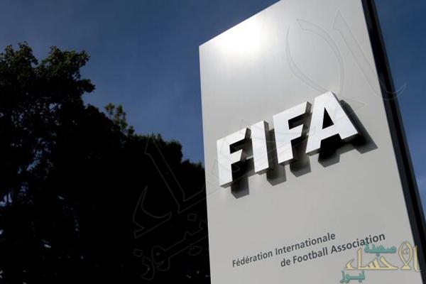 """بمشاركة """"المنتخب السعودي"""" .. فيفا يصادق على بطولة كأس العرب في قطر 2021"""