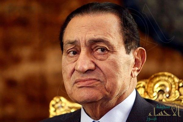 مبارك يظهر من جديد على الساحة السياسية وهذا بيانه الرسمي !!