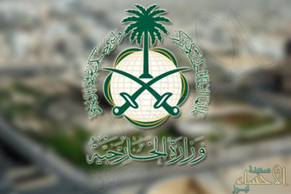 """الخارجية تنشر صورة """"نادرة"""" للملك فهد بن عبدالعزيز والشيخ جابر الصباح"""