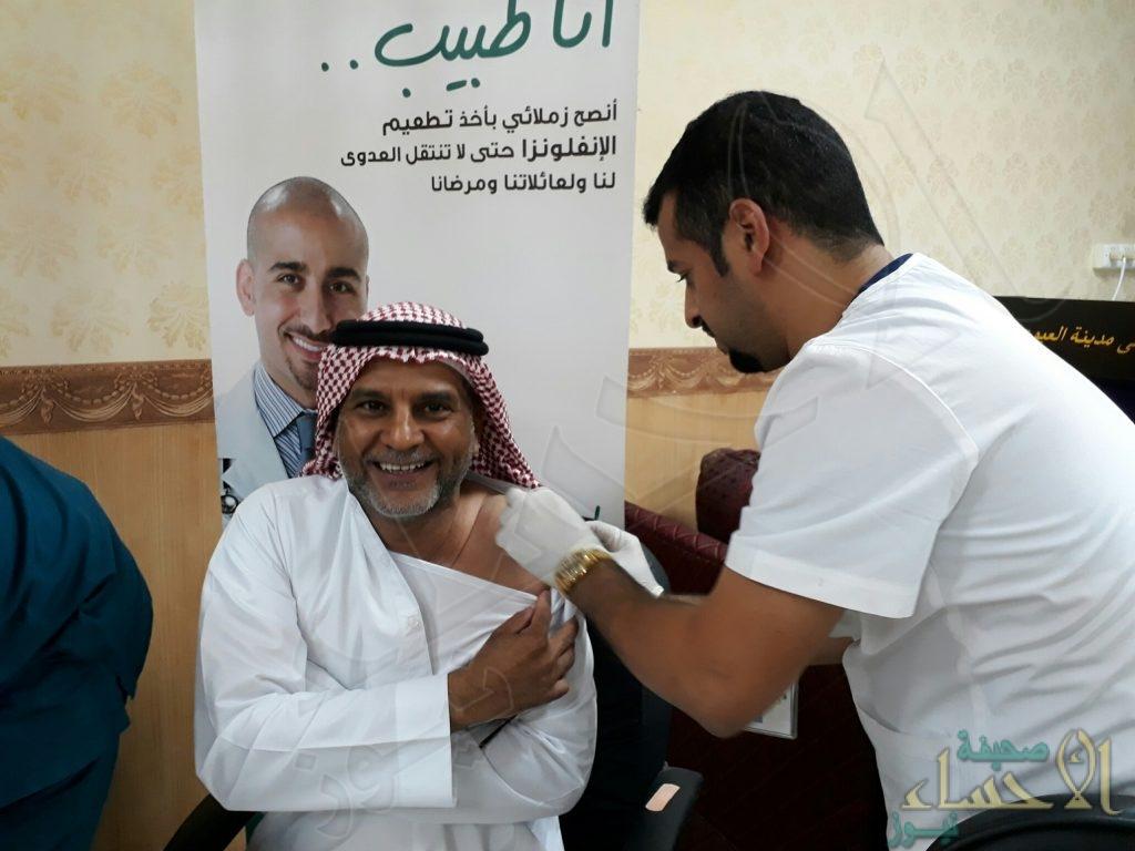 """بالصور… مستشفى """"العيون"""" العام يقيم حملة """"التطعيم ضد الأنفلونزا"""""""