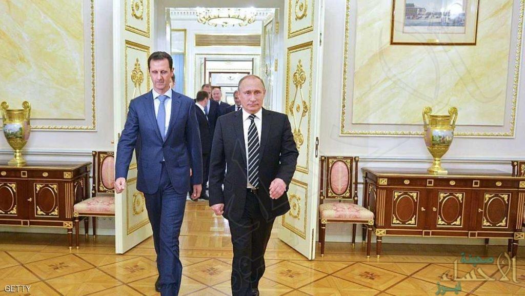 الكرملين يكشف عن لقاء جمع الأسد وبوتين بروسيا