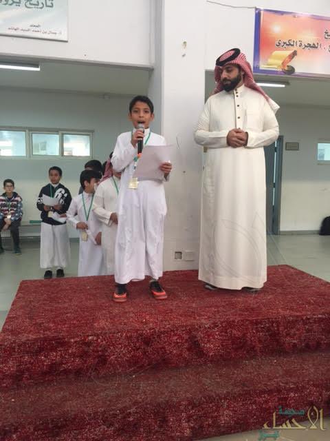 """برنامج """"رفق"""" في ابتدائية الأمير سعود بن جلوي"""