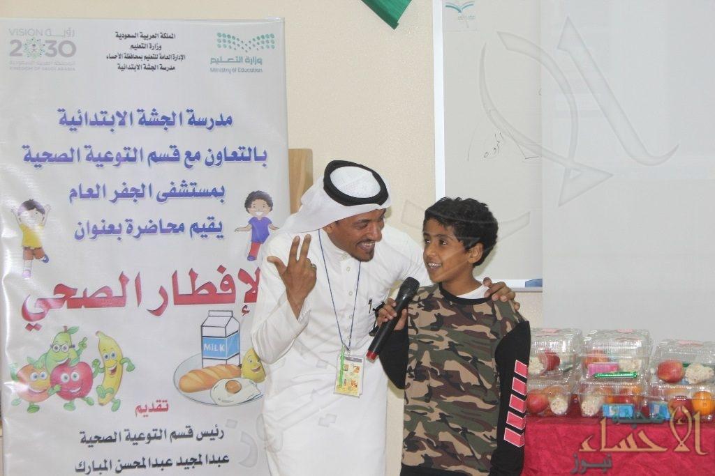"""""""التوعية الصحية"""" بمستشفى الجفر يقيم محاضرة صحية بعنوان """"الإفطار الصحي"""""""