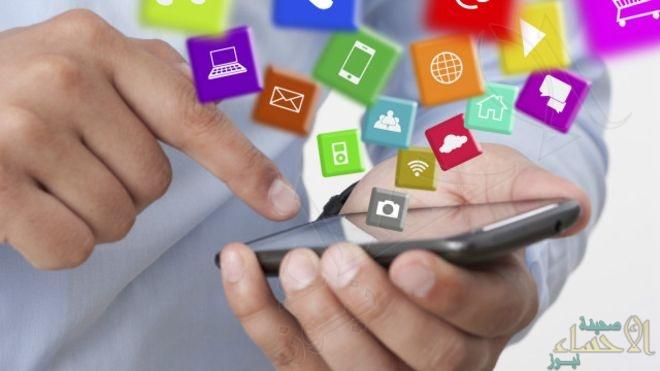 معايير جديدة لاكتشاف التطبيقات المزيفة