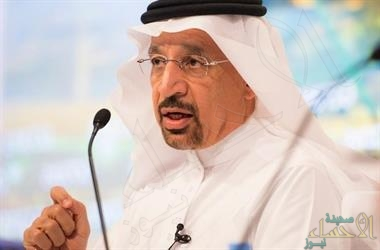 السعودية تشدد إجراءات تأمين المنشآت النفطية.. وتعلق الضخ للبحرين
