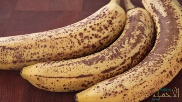 إليكم… أهم فوائد الموز الأسود