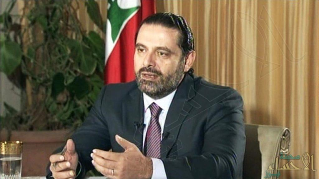 """سعد الحريري: """"يا جماعة أنا بألف خير وإن شاء الله راجع ها اليومين"""""""