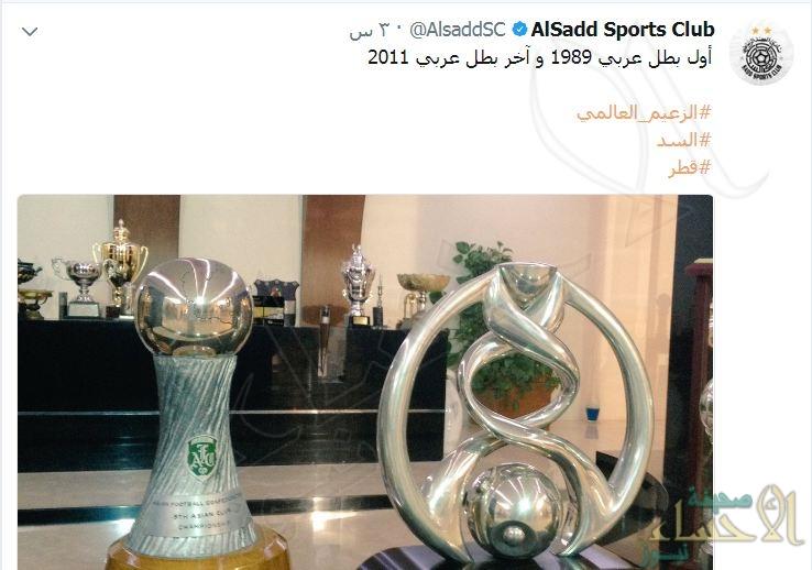 سعوديون ينددون بتغريدة شماتة #السد_القطري في هزيمة #الهلال