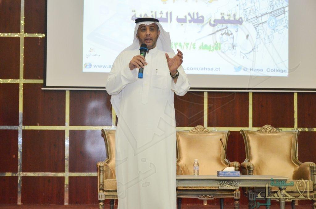 600 طالباً من 37 مدرسة يشاركون في ملتقى طلاب الثانوية بتقنية الأحساء