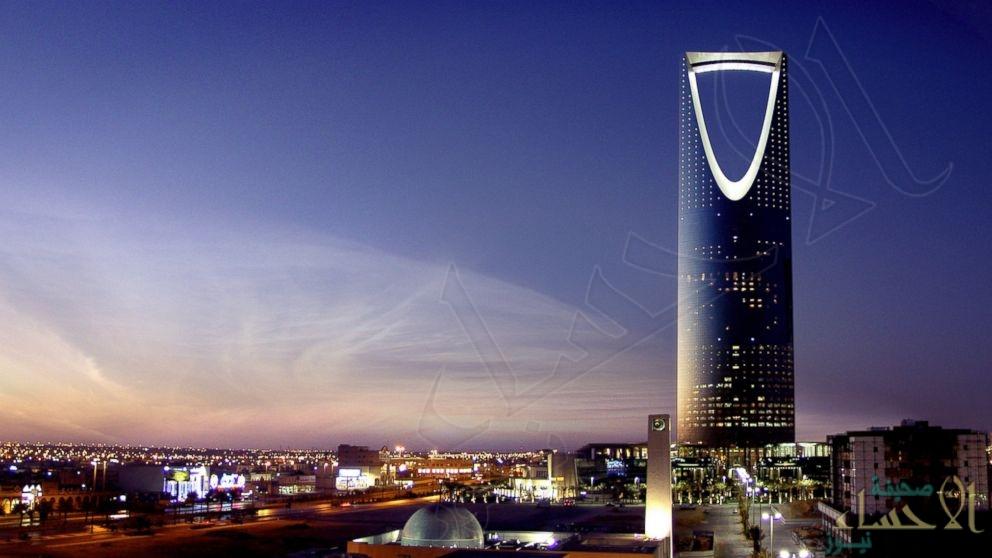 """السعودية الـ10 عالميًّا في حماية """"أقلية المستثمرين"""""""