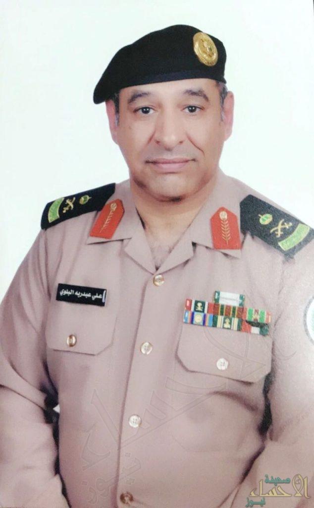 """""""البلوي""""… قائداً لحرس الحدود بالمنطقة الشرقية"""