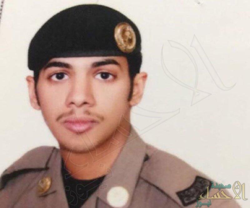 استشهاد الجندي القحطاني بعد تعرضه لإطلاق نار في القطيف