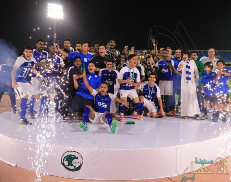 الهلال يتوج بلقب كأس الاتحاد السعودي للشباب على حساب الأهلي