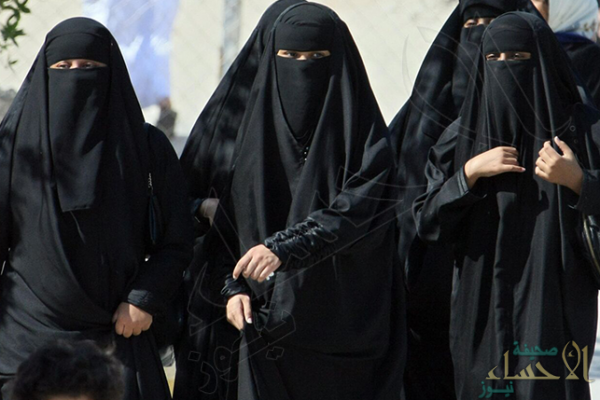 وزير العدل يوجه بفتح مجال خامس لتوظيف السعوديات