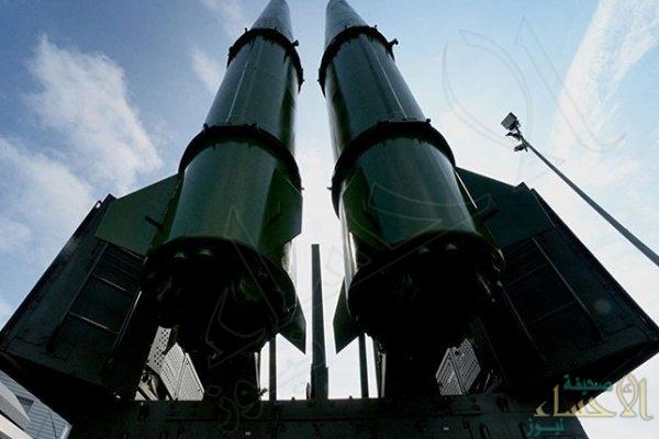 """روسيا تعلن تصدير منظومة """"إسكندر"""" الصاروخية لدولة شرق أوسطية"""