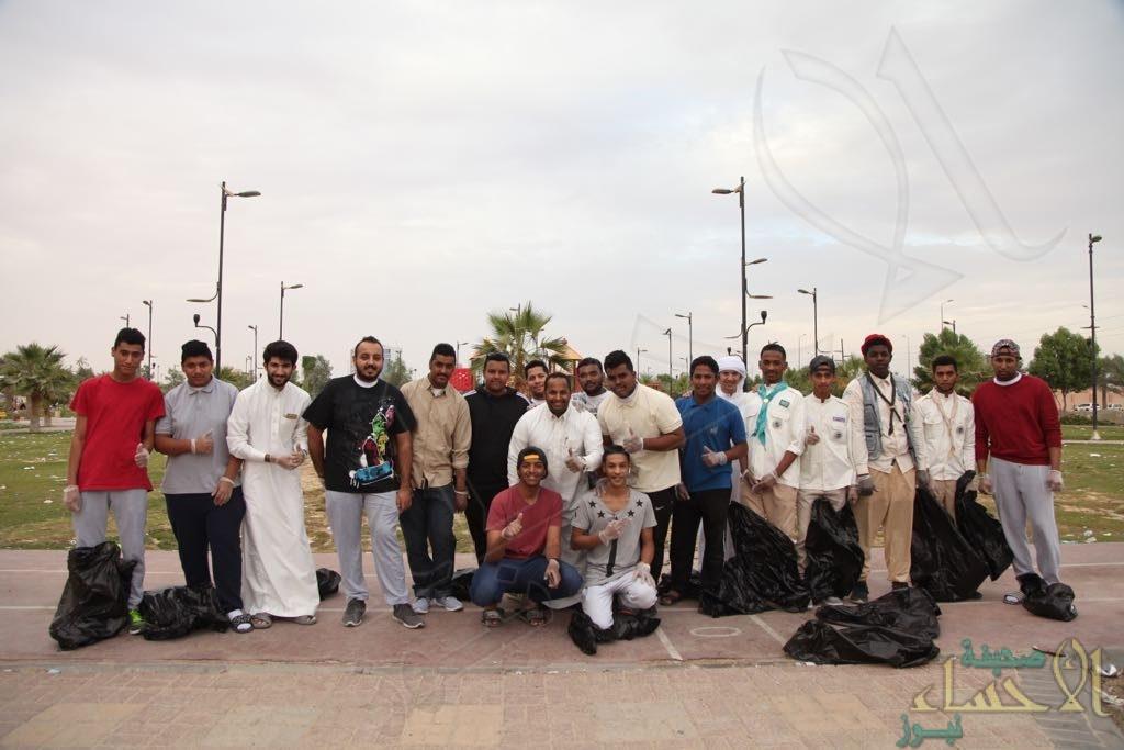 بالصور.. 20 متطوع يواجهون إهمال المتنزهين بمبادرة تفاعلية !!