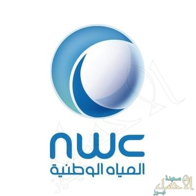 بدء هيكلة توزيع المياه في السعودية لرفع مستوى الخدمات
